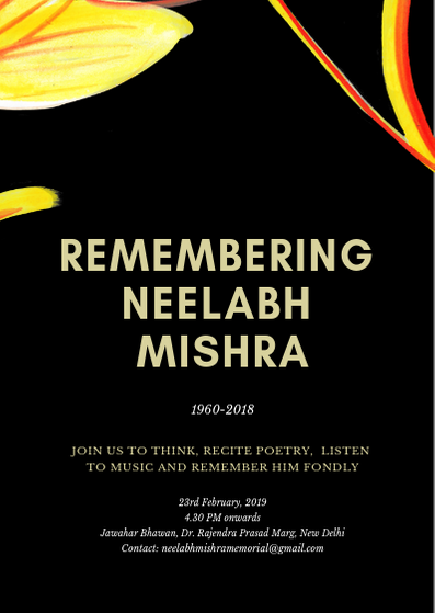 Remembering Neelabh Mishra